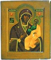 Иверская икона Божией Матери. 1898 г. Иконописец В. П. Гурьянов (частное собрание, Москва)