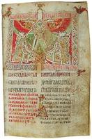 Шестоднев Иоанна, экзарха Болгарского. 1263 г. Писец Феодор Грамматик (ГИМ.Син. № 345. Л. 7)