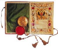 Декрет имп. Анны Иоанновны. 1730 г. (Свято-Пантелеимонов мон-рь)