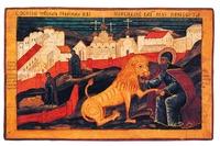 Прп. Герасим Иорданский. Икона. Кон. XVII - нач. XVIII в. (ГМЗК)