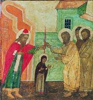 Обручение Марии прав. Иосифу. Клеймо иконы «Благовещение» из Благовещенского собора Сольвычегодска. XVI в. (СИХМ)