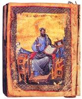 Ап. Марк. Миниатюра из Четвероевангелия. 2-я пол. XIII в. (Cod. Iver. 5. Fol. 136v)